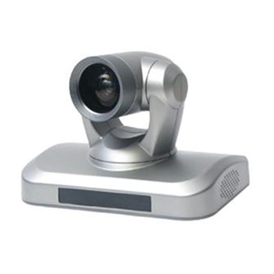 Camera hội nghị Minrray UV903