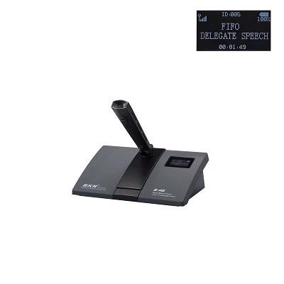 Micro đại biểu BKR DCS-E2403D
