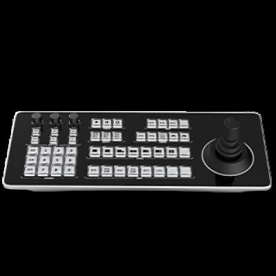 Camera Keyboard Controller EKB-01