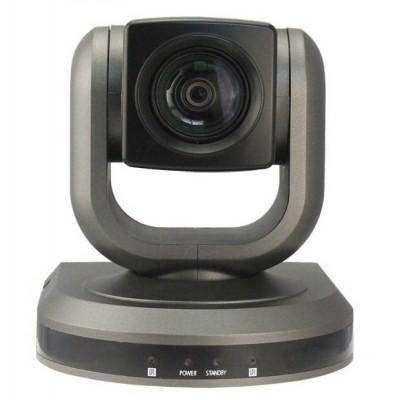 HD920 U30 K4 USB PTW Camera