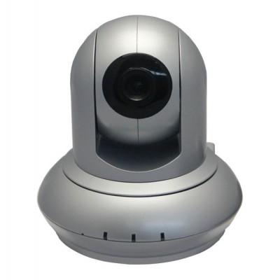 U100 USB 2.0 PTZ Camera