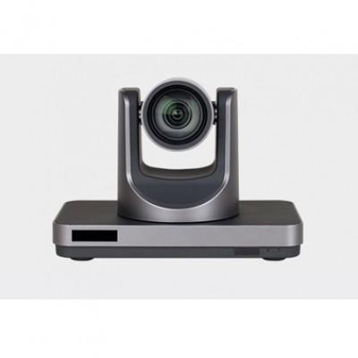 KEDACOM HD120 High Definition Video Conferencing Camera